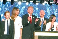 Donald J. Trump Republican Convention